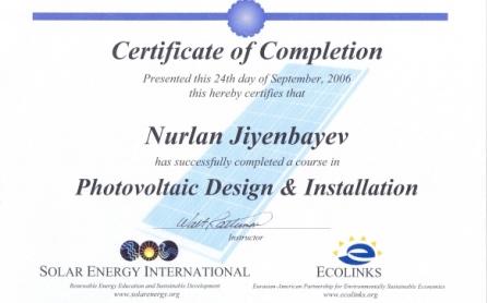 сканирование0009 Сертификат