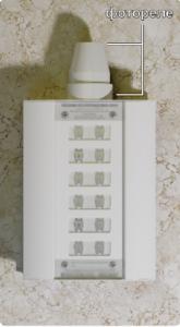 Светодиодный светильник с фотоэлементом для автоматического включения и выключения