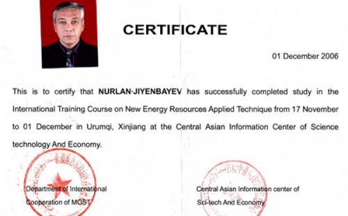 Certificate-from-the-Central-Asian-Information-center-of-Sci-tech-and-Economy-and-Department-of-International-cooperation-MOST