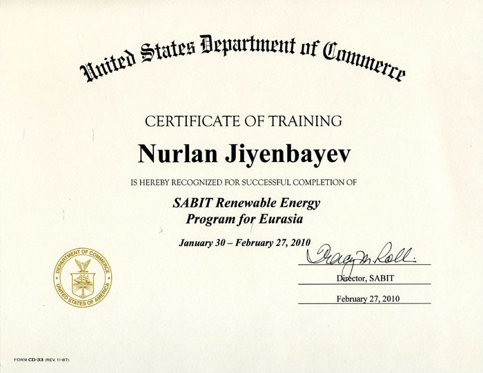 Certificate-of-training-from-the-United-States-Department-of-Commerce