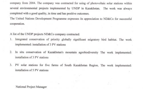 Reference Letter from the United Nations Development Programme