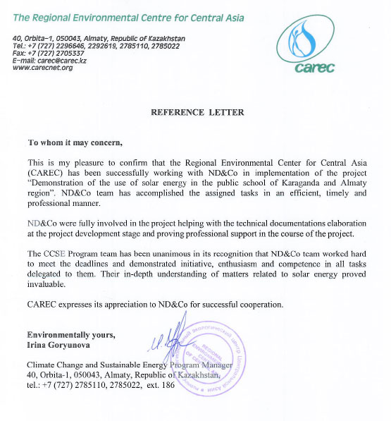 Reference-letter-from-the-Regional-Environmental-Centre-for-Central-Asia